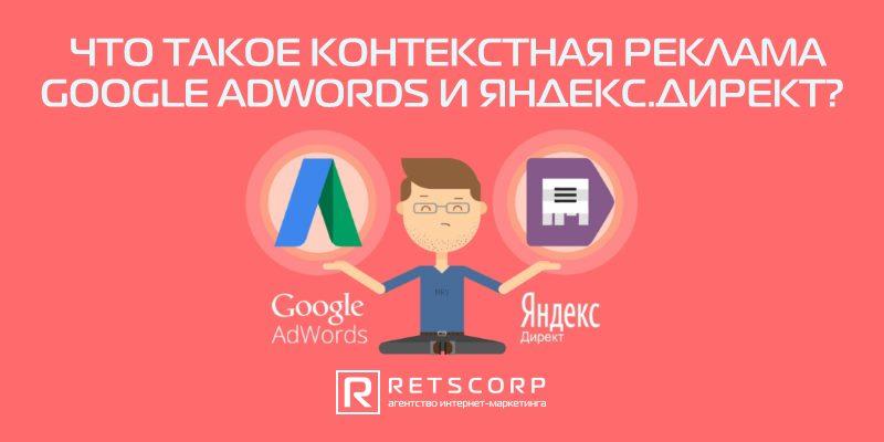 Реклама копий в директ