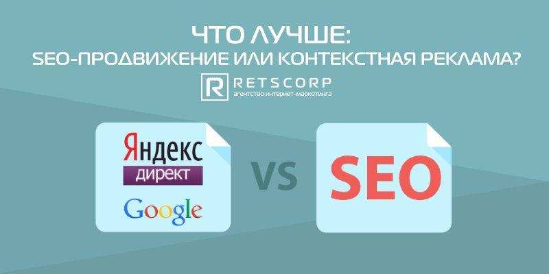 Контекстная реклама какая лучше заказать рекламу на брошюры г. куровское московской области