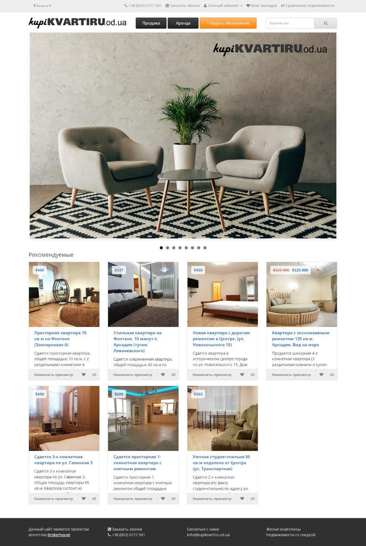 Сайт-каталог по аренде и продаже недвижимости в Одессе
