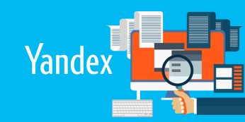 Изменения в расширенном сниппете Яндекса