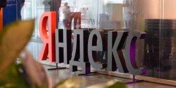 Модели атрибуции в Яндекс. Директе для анализа рекламной статистики
