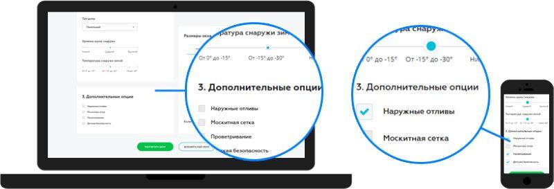 Для мобильных делаем кнопки и шрифты крупнее