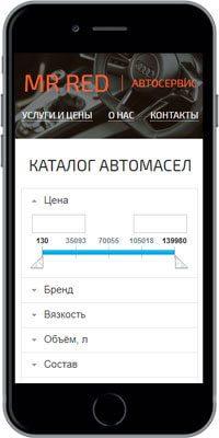 Фильтр каталога занимает весь первый экран